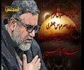 علامہ راجہ ناصر عباس جعفری کا مہحرم الحرام کی مجلس عزا سے خطاب - Urdu