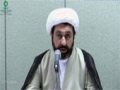 [17 Sept 2015] المدخل الى الدراسات الشيعية - الشيخ  الشمالي  -  Arabic