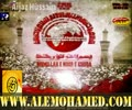 [Audio 07] Hussain Labbaik - Br Nadeem Sarwar - Muharram 1437/2015 - Urdu
