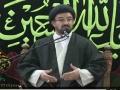 [Majlis 03] H.I. Hosseini Araki - 03 Muharram 1437/2015 - German