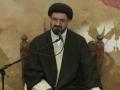 [Majlis 05] H.I. Hosseini Araki - 05 Muharram 1437/2015 - German