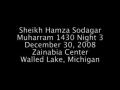 Sheikh Hamza Sodagar - Karbala Tragedy - Muharram 1430 - Lecture 3 - English