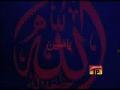 [07] Muharram 1430 - Main Rahun Ya Na Rahun - Nadeem Sarwar Noha 2009 - Urdu