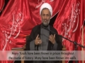 Be a beloved of Imam (as) - H.I Panahian - Farsi sub English