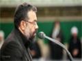 مرثیهسرایی جناب آقای محمود کریمی، عزاداری شب عاشورا - Farsi