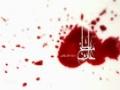 مستند عارف مسلح - روایت زندگی شهید محمد هادی - Farsi