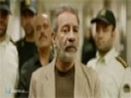 [06] Irani Serial - Aamin | آمین - Farsi