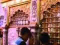 [06] منازل آل البيت - مرقد مسلم بن عقيل (ع) - العراق - Arabic