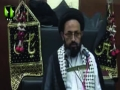[06]  Karbala Tasalsole Paighame Qurani - H.I. Sadiq Taqvi - 6th Muharram 1437/2015 - Urdu