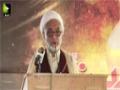 [یوم حسین ع] Speech : H.I Mirza Yousuf - 20 October 2015 - Urdu University - Urdu