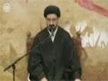 [Majlis] 09 Muharram 1437/2015 - Hujjatul islam Hosseini Araki - German