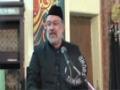 [08] Insani Mashere par Ambiya-e-Elahi ka Asar - 8 Muharram 1437 - Moulana Agha Mujahid Hussain - Urdu