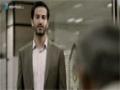 [12] Irani Serial - Aamin | آمین - Farsi
