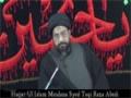 [01] Hussain (a) Aur Quran - 16th Muharram 1437 A.H - Moulana Taqi Agha - Urdu