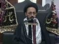[09]  Karbala Tasalsole Paighame Qurani - H.I. Sadiq Taqvi - 9th Muharram 1437/2015 - Urdu