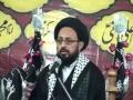 [05] Wilayat Ali (A.S) Aur Uske Taqaze - H.I Sadiq Taqvi - Muharram 1437-2015 - Urdu