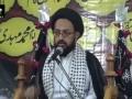 [06] Wilayat Ali (A.S) Aur Uske Taqaze - H.I Sadiq Taqvi - Muharram 1437-2015 - Urdu