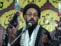[08] Wilayat Ali (A.S) Aur Uske Taqaze - H.I Sadiq Taqvi - Muharram 1437-2015 - Urdu