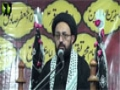 [09] Wilayat Ali (A.S) Aur Uske Taqaze - H.I Sadiq Taqvi - Muharram 1437-2015 - Urdu