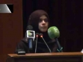 [یوم حسین ع] Speech : Syeda Salma Naqvi - 28 Oct 2015/1437 - NED University of Engineering and Technology - Urdu