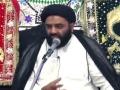 [05] Tasavore Maut wa Hayat Aur Falsafae Shahadat - H.I. Kazim Abbas - Urdu