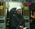[07] Tafseer Al-Quran - H.I Shamshad Haider - Muharram 1437/2015 - English Urdu