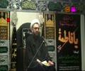 [08] Tafseer Al-Quran - H.I Shamshad Haider - Muharram 1437/2015 - English Urdu