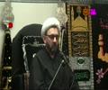 [09] Tafseer Al-Quran - H.I Shamshad Haider - Muharram 1437/2015 - English and Urdu