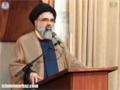 [6th Novt 2015] Khutba-e-Namaz-e-Jumaa - Aamal wa Ibadat - Ustad Syed Jawad Naqvi - Urdu