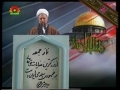 Friday Sermon - 2nd Jan 2009 - Ayatollah Rafsanjani - Urdu