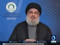 Sayed Nasrallah at the International Conference for the Support of Palestine - 06 Nov. 2015 - English