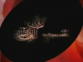 Imam Zayn Al-Abideen (a.s) - Hussain Al-Akraf - Arabic