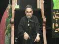 نصرت امام -تعليمات آئمہ کی روشنی ميں Day 08 Part II-Nusrate Imam (a.s) by AMZ-Urdu