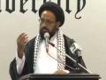 [یوم حسین ع] Speech : Maulana Sadiq Taqvi - 04 Nov 2015 - MAJU Karachi  - Urdu