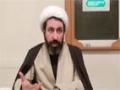 [16] Lecture Topic : Islamic Theology - Sheikh Dr Shomali - 04/03/2015 - English