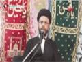 [09] Muharram1436 - Causes of Disgrace and Downfall of a Nation - H.I Zaki Baqri - Urdu