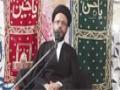 [10 Last] Muharram1436 - Causes of Disgrace and Downfall of a Nation - H.I Zaki Baqri - Urdu