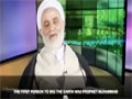 [01] [Tafsir of Quran Verse] Surah al-Fatihah, Hujjat al-Islam Qaraati - Farsi Sub English