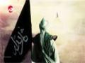 Ya Sarallah Hussain (as) | Tarana by Shuja Rizvi - Urdu