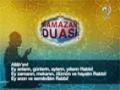 Ramazan Duası - Azeri