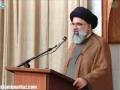 [13th Nov 2015] Khutba-e-Namaz-e-Jumaa - Aamal wa Ibadat - Ustad Syed Jawad Naqvi - Urdu