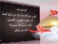 Hadees e Rasool saw - Urdu