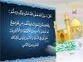 Hadith e Rasool saw about Imam Ali a.s Arabic & Urdu