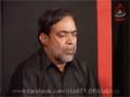 Daikh Lo Kufio Ham Wohi Log Hain - Shaheed Ustaad Sibte Jaffar Urdu