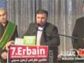 Selahattin Özgündüz,Velayeti Fakih hakkında çıkan tartışmalara son noktayı koydu! - Turkish