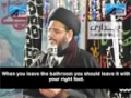 Concept of Government in Islam - Allama Aqeel ul Gharavi - Urdu sub English