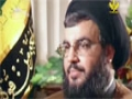 [Documentary] Nasrollah Dushman Ki Nigah Mean - Al-balagh Pakistan - Urdu