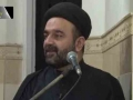 [Majlis 01] Aulad E Imam Hasan(A.S.) Qabal Aur Baade Az Karbala - H.I. Maulana Mohd Ali - 14th Nov 2015 - Urdu
