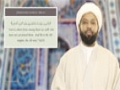 [03] Commentary on Surah al-Jumuah - Sh. Saleem Bhimji - English