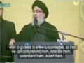 US seeks ME Domination - Syed Hassan Nasrallah - Arabic sub English